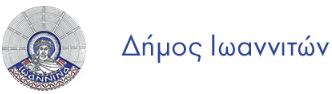 Πλατφόρμα ηλεκτρονικής διαβούλευσης Δήμου Ιωαννιτών